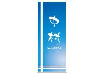 RM-B1:ブルー