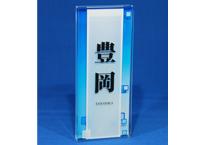RM-B5:ブルー