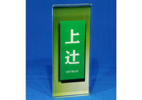 RM-G2:グリーン