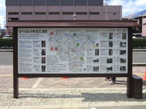 奈良公園内観光案内図